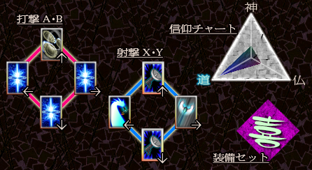にとり-道01.png