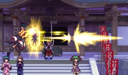 ヴィルーダガの剣1.jpg