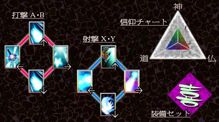 魔理沙-無04.png