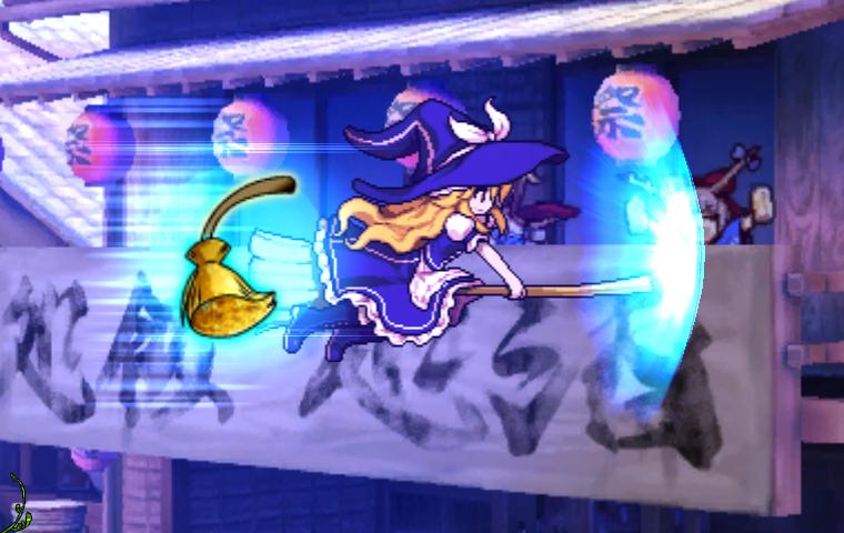 魔女の箒1.png