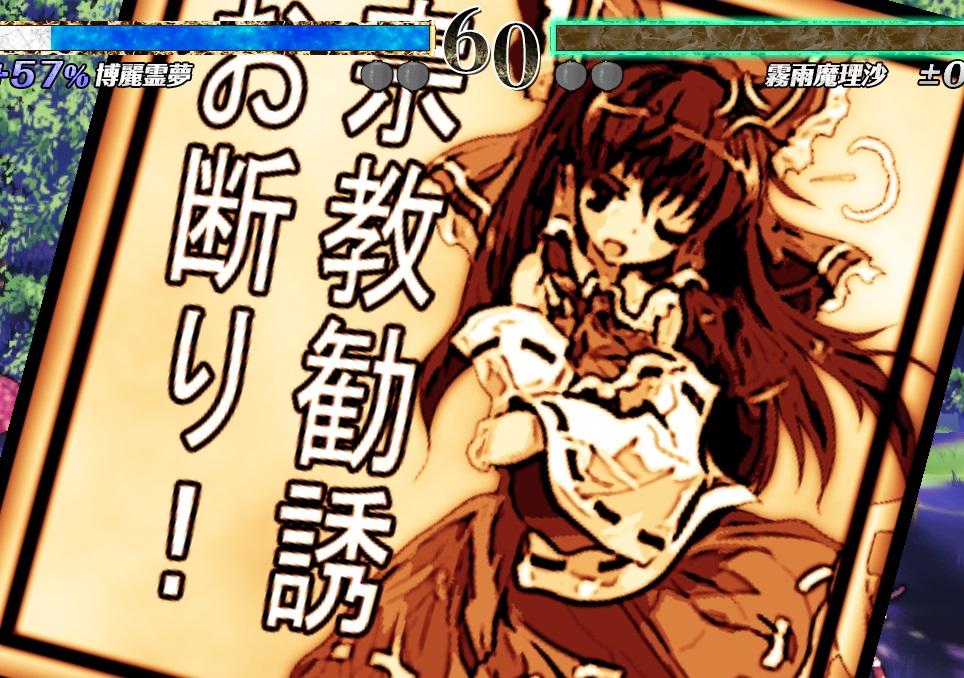 れいむ勝利2b.jpg