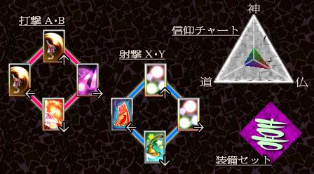 霊夢-無01.png