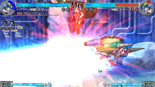 戦機「飛べ!三平ファイト」1.jpg