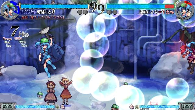 泡符「撃て!バブルドラゴン」2.jpg