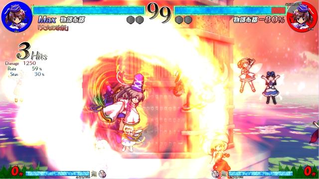 大火の改新-1.jpg