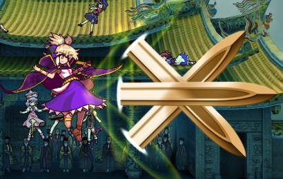 黄金の剣ジパング1.jpg