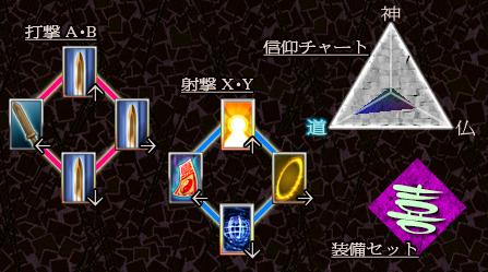 神子-道01.png